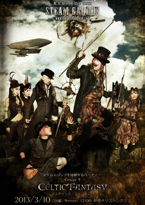 Japanese Steampunk!: An Interview With Kenny Creation And